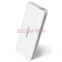 罗马仕(ROMOSS)sense4 超智能 移动电源/充电宝 10400毫安 白色 双输出 适用于苹果/安卓