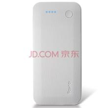 Besiter倍斯特 12000mAh 移动电源/充电宝 聚合物 双USB输出 0141普罗米 白色