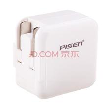 品胜 iPad充电器2A 手机/平板/移动电源充电器/USB电源适配器/单口充电插头(不含数据线)可折叠 苹果白
