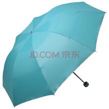 天堂伞 银胶高密聚酯三折超轻晴雨伞太阳伞 湖兰 336T
