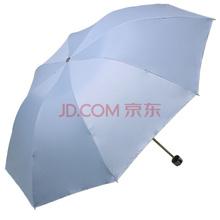 天堂伞 银胶高密聚酯三折超轻晴雨伞太阳伞 天兰 336T