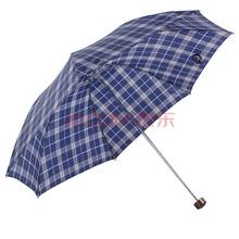 天堂伞 苏格兰风格格子三折钢伞晴雨伞 兰藏青 339S