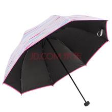 天堂伞 彩纹斑马黑胶丝印防紫外线三折蘑菇钢晴雨伞 红莲 33012E