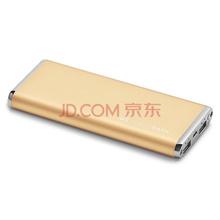 飞毛腿 M100 超薄聚合物 移动电源/充电宝 10000毫安 香槟色 双USB输出 适用于苹果/三星/华为/小米