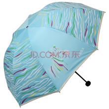 天堂伞 彩纹斑马黑胶丝印防紫外线三折蘑菇晴雨伞 浅兰 33012E