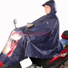 天堂伞 电动自行车电瓶车成人雨披 藏青 N121