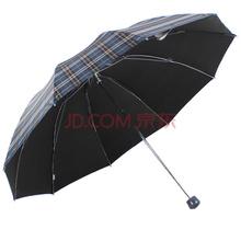 天堂伞 加大加固色织格线染黑胶三折商务晴雨伞太阳伞 深色 32315E/31580ELCJ