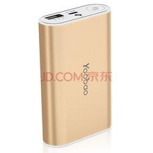 羽博 7800毫安 6013 移动电源/充电宝 金色 通用手机平板