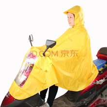 天堂伞 电动自行车电瓶车成人雨披 黄色 N121