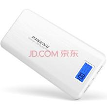 品能 20000毫安 移动电源/充电宝 双USB输出 PN-999 象牙白