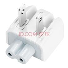 Capshi 手机充电器苹果转接转换标准插头 适用苹果ipad USB电源适配器