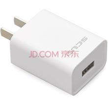飞毛腿(SCUD) SC-U107 USB电源适配器/快速充电器/输出5V/2A 白色