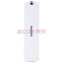 飞利浦 10400毫安 移动电源/充电宝 双USB输出 DLP2100 白色