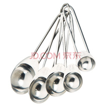 法克曼(Fackelmann)烘培用5只装不锈钢带刻度量勺调味工具
