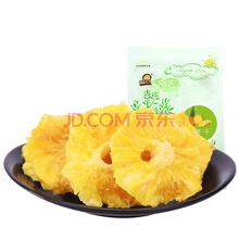 都市余味菠萝干零食蜜饯水果干 台湾特产风味凤梨干108g