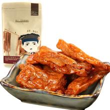 好巴食 休闲零食 四川小吃 麻辣味蛋白素肉165g(新老包装随机发货)