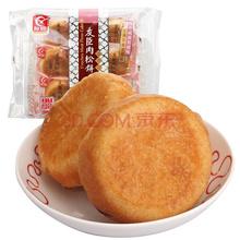 友臣 饼干蛋糕 休闲零食 肉松饼 208g/袋