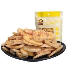 都市余味香蕉片 香脆香蕉片休闲零食特产水果干食品128g