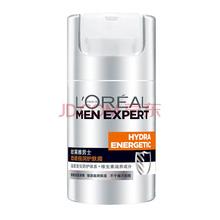 欧莱雅(LOREAL)男士劲能极润护肤霜50ml( 补水保湿面霜 新旧包装随机发)