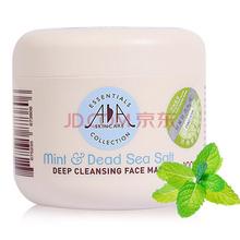 英国AA网 AA薄荷海盐清洁肌肤面膜100ml(面胶 面膜 保湿补水 睡眠 护肤品 控油)