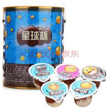 甜甜乐 星球杯 休闲零食 大桶装 (巧克力味酱 饼干粒)1026g/桶