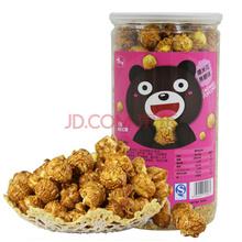 咬不停 小熊球形爆米花 焦糖味罐装180g 休闲零食