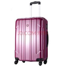 爱华仕(OIWAS)万向轮拉杆箱6075 男款商务休闲旅行箱 女时尚出差行李箱 20英寸紫色