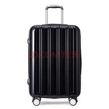 波斯丹顿(BOSTANTEN)拉杆箱 时尚PC旅行箱万向轮行李箱学生箱包轻 B652050黑色20英寸