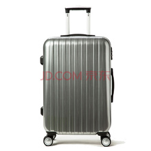 波斯丹顿(BOSTANTEN)拉杆箱 万向轮时尚旅行箱男女学生行李箱登机密码箱包 B652020银色拉丝20英寸