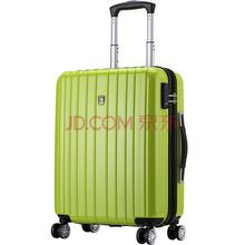 爱华仕(OIWAS)飞机轮拉杆箱6182 商务出差旅行箱 男女休闲旅游登机箱20英寸绿色
