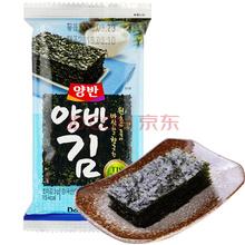 韩国进口食品 东远 休闲零食 原味海苔24g(3g*8个)