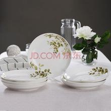 万毅家用盘子 陶瓷饭盘(8英寸)绿意盎然中式深盘子(6只装)
