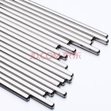拜格BAYCO 不锈钢筷子10双盒装 BK4306激光镜面中空设计