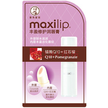 曼秀雷敦(Mentholatum)丰盈修护润唇膏-Q10 3.8g(补水 保湿 唇膏)