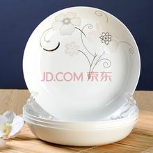 瓷魂 景德镇陶瓷7.5英寸韩式饭盘餐盘碟子4件套装 花语冬樱