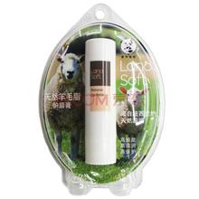 曼秀雷敦(Mentholatum)天然羊毛脂护唇膏3.8g(保湿 唇膏)
