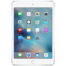 Apple iPad mini 4 平板电脑 7.9英寸(32G WLAN版/A8芯片/Retina显示屏/Touch ID技术 MNY22CH)银色
