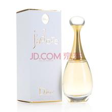 迪奥(Dior)真我香水(EDP)50ml(新老包装交替)