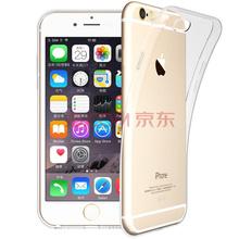 BIAZE 苹果6/6s手机壳 苹果iphone6s 4.7英寸透明手机套 清爽系列 透白