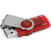 金士顿(Kingston)DT 101G2 8GB U盘 红色 经典之作