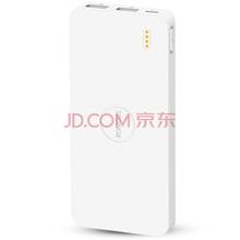 罗马仕(ROMOSS)PB10-401 白色锂聚合物 10000毫安 超薄正品 移动电源 苹果/安卓/手机/平板充电宝