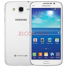 三星 I9158V 白色 移动4G手机