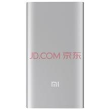 小米(MI)5000mAh 移动电源/充电宝 锂离子聚合物电芯