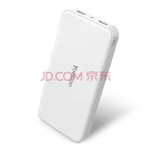 羽博( Yoobao)S9大容量充电宝20000毫安移动电源 双输出带LED灯白色 苹果/小米/安卓手机通用