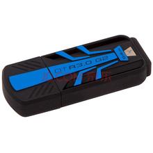 金士顿(Kingston)DTR30G2 64GB USB3.0 U盘 蓝色 防水抗震 读120MB/s高速体验