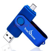 权尚(Transshow)玲珑32GB OTGU盘 2.0 安卓手机u盘 蓝色
