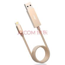 华美(HAME)U8 16G苹果手机U盘充电线 苹果MFi官方认证USB3.0 iPhone iPad扩容通用 土豪金