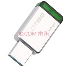 金士顿(Kingston)USB3.1 16GB 金属U盘 DT50 绿色