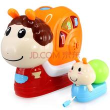 澳贝(AUBY) 益智玩具 亲子蜗牛 运动爬行婴幼儿童早教启智声光玩具 6m  463321DS