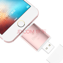 毕亚兹 苹果手机U盘 32G 玫瑰金 手机电脑两用USB存储盘 扩展内存 适用iPhone 7/5s/6s/6Plus/iPad mini/air
